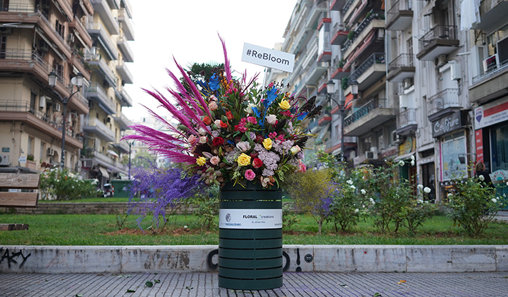 Thessaloniki #ReBloom