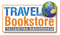 Travel Bookstore της Orama Editions